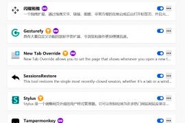如何去掉 Firefox 标题栏左上角的空白