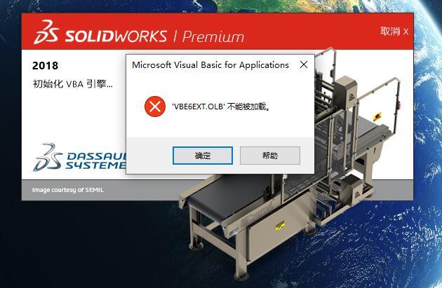 无法加载VBE6EXT.jpg