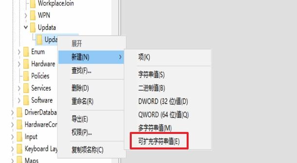 修复win10 复制,删除,移动,重命名文件需要刷新才显示的问题第5张-廖文杰的博客