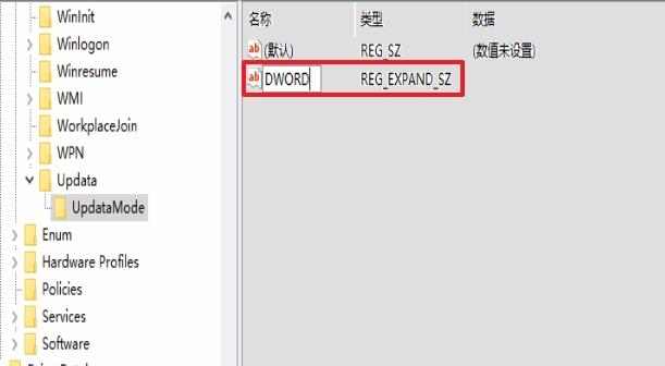 修复win10 复制,删除,移动,重命名文件需要刷新才显示的问题第6张-廖文杰的博客